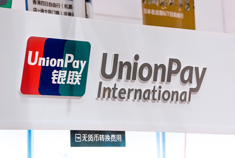 PostBank unveils new payment card in Uganda with UnionPay